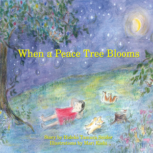 When a peace tree blooms cover